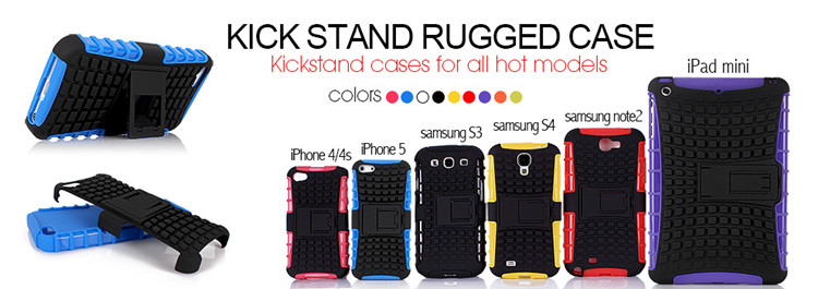 kick stand case - all model