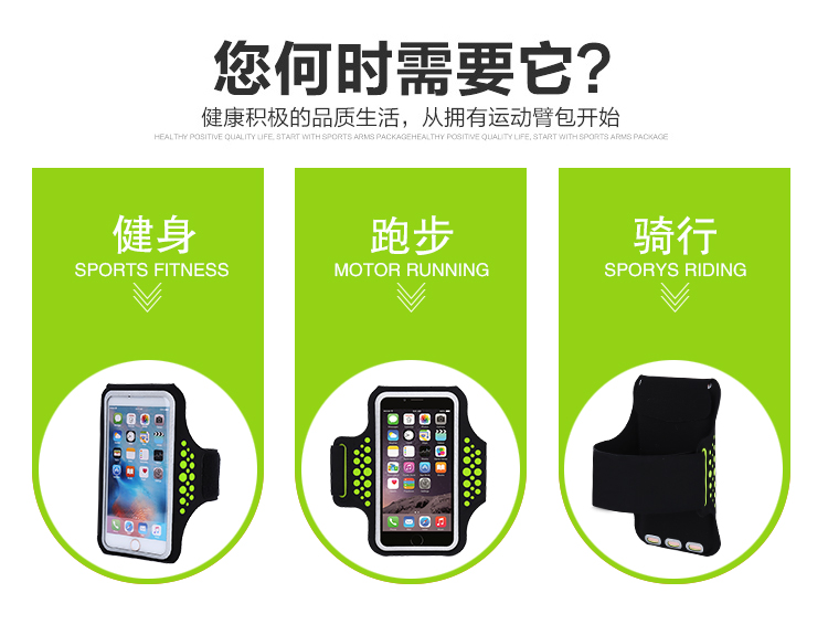 Gym running Sweatproof Multifunctional lycra armband cellphone for iphone 7